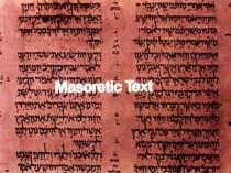 masoretic1