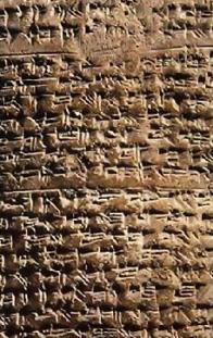 akkadian01