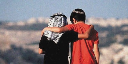 Image result for jew and gentile are one